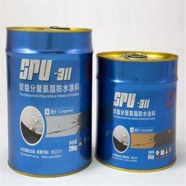 中联兴邦公司供应武汉屋面防水卫生间防水材料