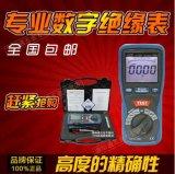 CEM華盛昌DT-5505專業數位絕緣表兆歐表