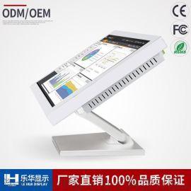 乐华19寸工业一体机电脑 数控教学灵敏触控 防尘防震高配置