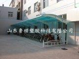 威海文登陽光板價格 陽光板車棚雨棚