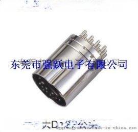 大DIN6PIN**连接器,大DIN医疗设备连接端子,连接器端子