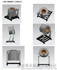 博乔专业设计-厂家直销-可倾倒式RJH-Q电熔炉-电阻熔化炉-铝合金专业工业电炉-低压铸造配套产品
