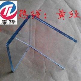镜面亚克力 双面镜面ps板 透明亚克力板 塑料PS板