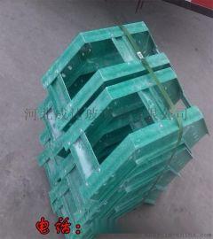 玻璃钢桥架  200*150