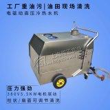 闖王電驅動柴油高壓冷熱水機設備 冷熱水機清洗視頻