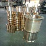 銅套廠家專業加工 無氧紫銅套 耐磨銅套可發圖定製