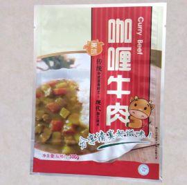 华昌咖喱牛肉蒸煮铝箔袋咖啡鸡肉铝箔袋