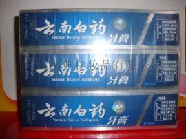 云南白药牙膏 云南白药牙膏低价厂家直销 牙膏低价