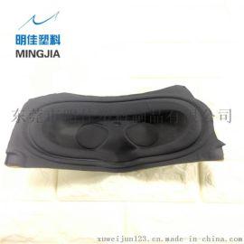 厂家生产eva复布热压成型 眼罩加工海绵冷压成型