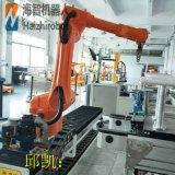 搬运机械手臂 海智工业机器人生产厂家