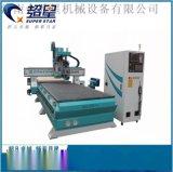 超星数控双工位加排钻开料机 板式家具生产线开料机