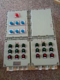 Exd防爆电气控制箱