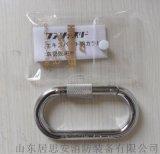 批发日本123钢制大O型安全钩消防钢制安全钩