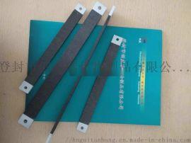 直热式碳化硅电热片厂家