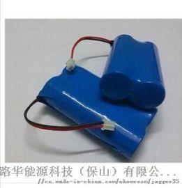 18650低温磷酸铁**电池