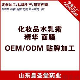 化妆品oem代加工厂家/实时品质监控保障