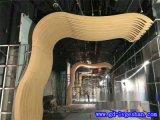 绥化异形铝方通 铝树造型铝方通 特殊铝方通厂家