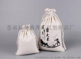 厂家定制大米抽绳束口包装袋 棉麻帆布袋加印logo小米袋子可批发