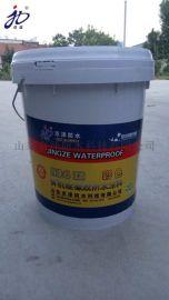 厂家直销 有机硅防水涂料 建筑内外墙防水涂料