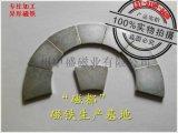 供应高性能强磁33EH方块磁铁