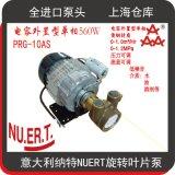 反滲透鍋爐用高壓泵系列PRG10AS黃銅泵