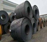 安阳钢材批发市场
