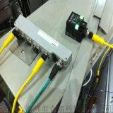 RS-485移动拖链电缆