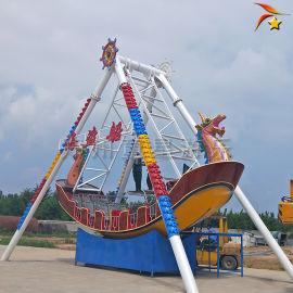 大型带证海盗船游乐设备 公园游乐设备定制