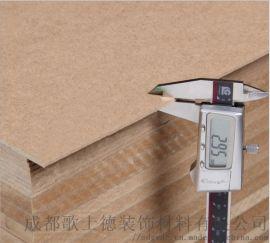 成都中纤板 成都中纤板厂 成都中密度纤维板