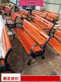 公园椅厂家现货 塑木长椅生产厂