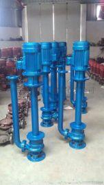 济宁长风 YW型液下式排污泵 生产厂家