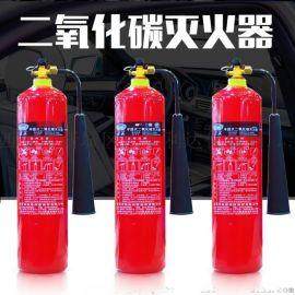 高陵县哪里有卖二氧化碳灭火器13891913067