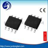 语音芯片 集成电路语音芯片 语音IC 电子元器件