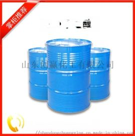 低價優惠1, 4丁二醇 BDO工業級桶裝國標