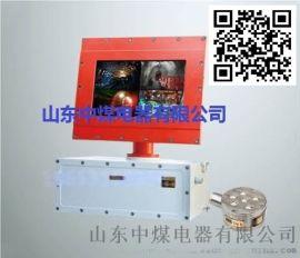 山东中煤电器生产LJY127煤矿防爆硬盘录像机