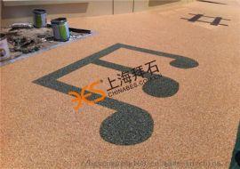 浙江杭州广场|透水混凝土价格|生态性透水混凝土厂家|透水地坪材料