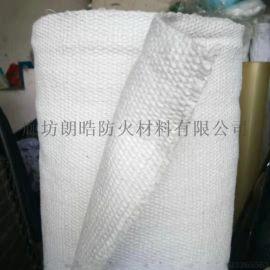 石棉布生产厂家 陶瓷防火布 无尘防火布 防火布
