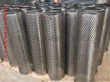 1mm镀锌冲孔板/铁板冲孔网/不锈钢冲孔网