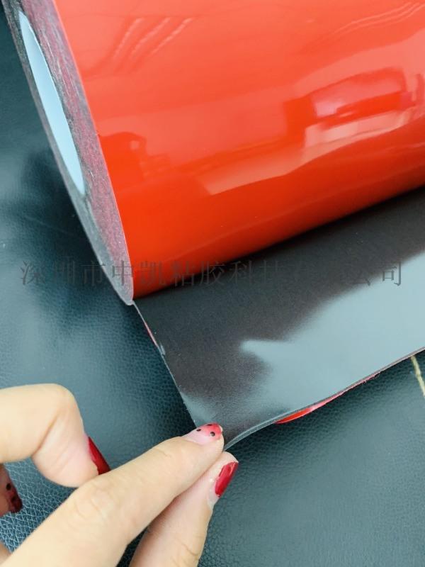 長期供應紅膜黑亞克力雙面膠,強力無痕雙面膠