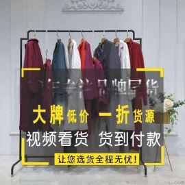 货到付款的女装长春他她衣柜有多少店面品牌女装尾货女式羽绒服女装外贸