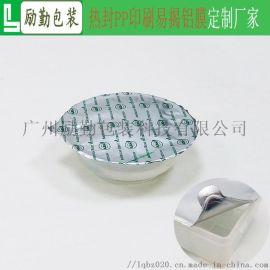 励勤包装扣肉碗热封铝膜易撕蒸煮膜PP碗热封膜 定制