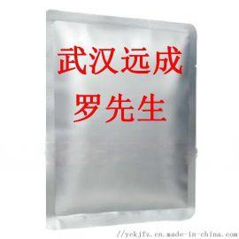 **基硼氢化钠厂家,原料,现货