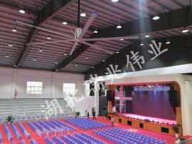武汉市大型工业风扇厂家