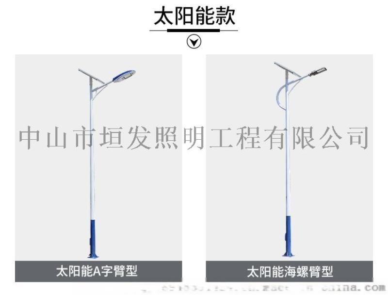 广东中山农村户外一体化太阳能路灯厂家直销