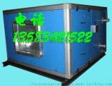 供应德州宇捷KD(X) 吊顶式空调器 空气处理机组 空调箱新风系统加工定做