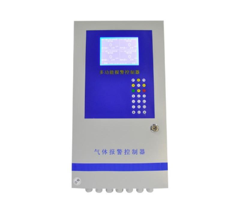 西安固定式天然氣檢測儀13572588698