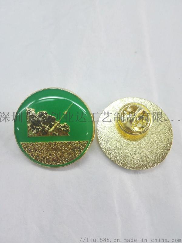 哈尔滨学校徽章定做深圳金属徽章制作哈尔滨胸章厂家