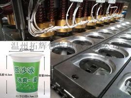 37℃的温州!绿豆沙冰灌装封口机将四季装进杯子里