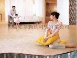 青島電熱膜、發熱電纜、電暖氣、電地暖、電採暖