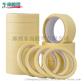 郑州美纹纸胶带 装修喷漆遮蔽用美纹纸胶带 厂家